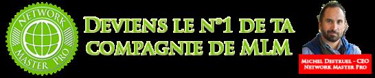 logo_slogan_network_master_pro